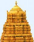 Tirumala Tirupati Devastanam