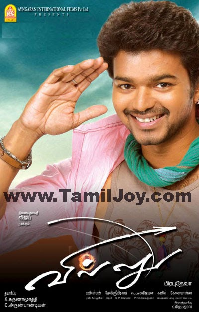 Daddy Mummy With 8D Audio Use In Headphone Vijay Mp3 MB