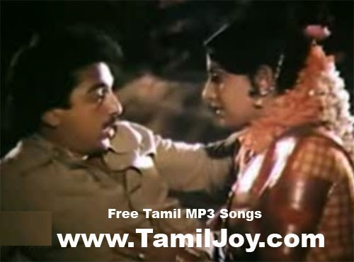 Download Tamil Mp3 Song Tamil Movie Songs