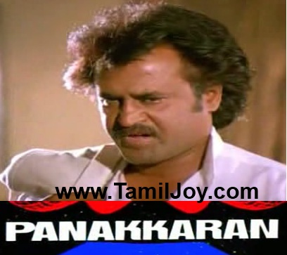 1990 to 2000 tamil mp3 songs free download