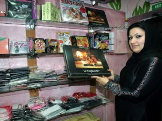 Arabic or sex or magazine