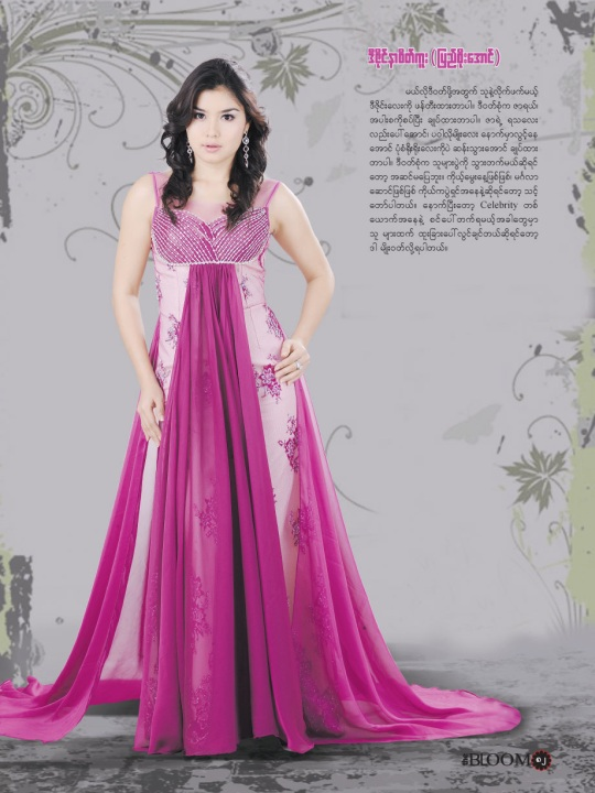 Melody Photos @ Myanmar-Model.
