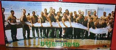 Deskripsi Ikan Oarfish Si Pertanda Gempa