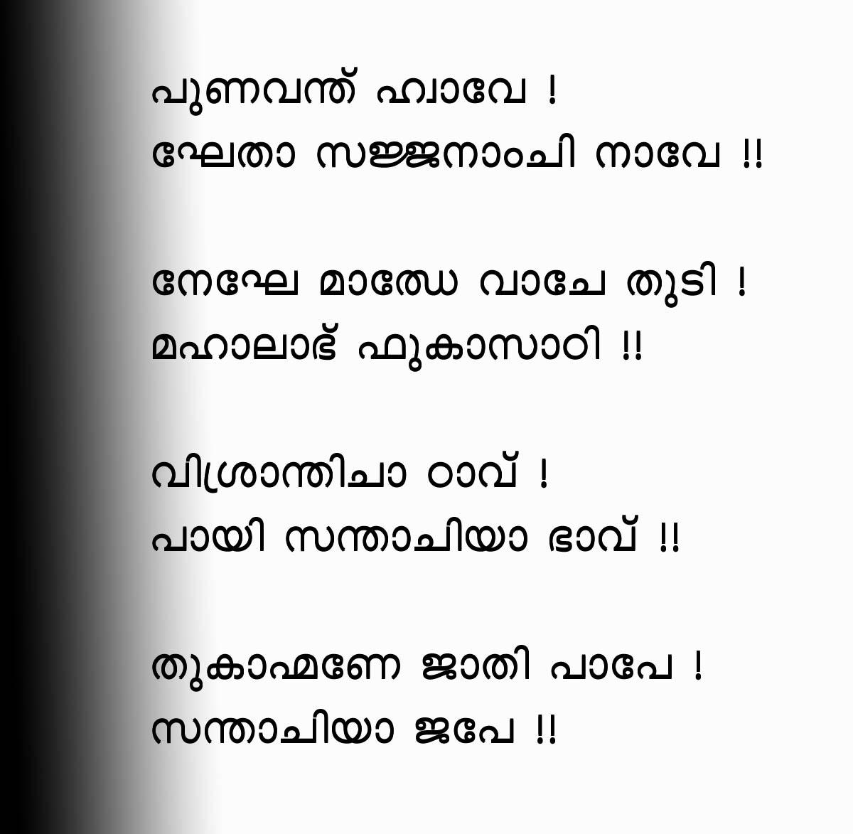 Sant  Kanakadasa Quotes