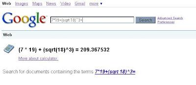 Калькулятор Google для лінивих