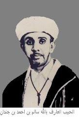 AL-Habib Salim bin Jindan