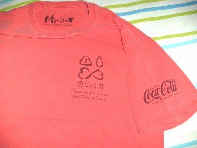 Camiseta da Semana Otimismo que Transforma