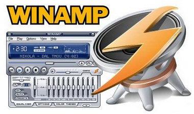 Winamp Pro v5.58 Multilingual + Keymaker