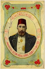 السلطان عبد الحميد خان الحقاني آخر خلفاء الباب العالي العثماني