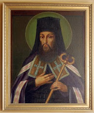St. Josaphat, our father among the saints.