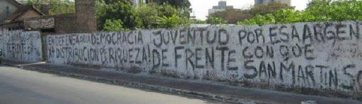 Juventud De Frente- Berazategui