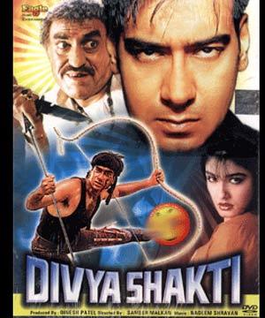 Divya Shakti movie