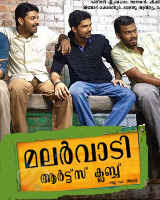 Malarvadi Arts Club (2010 - movie_langauge) - Nivin Pauly, Shraavan, Bhagath, Harikrishnan, Aju Varghese, Nedumudi Venu, Jagathy Sreekumar, Suraj Venjaramood, Salim Kumar, Janardhanan, Sreenivasan