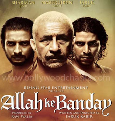 Allah Ke Banday (2010) - Hindi Movie