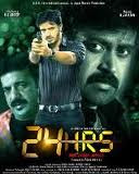 24 Hours (2010 - movie_langauge) - Kuldeep, Komal, Manoj K Jayan, Shammi Thilakan, Anil, Vinaya Prasad, Jain Khan, Sudhir, Jagathy Sreekumar