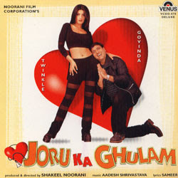 Joru Ka Ghulam 2000 Hindi Movie Watch Online