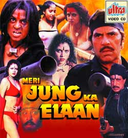 Zulm-O-Sitam 1998 Hindi Movie Watch Online