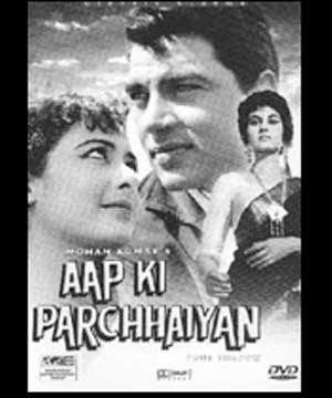 Aap Ki Parchhaiyan 1964 Hindi Movie Watch Online