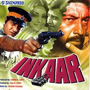 Inkaar 1977 Hindi Movie Watch Online