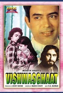 Vishwasghaat 1977 Hindi Movie Watch Online