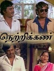 Netrikkan (1981) - Tamil Movie