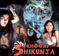 Khooni Shikanja (2000) - Hindi Movie