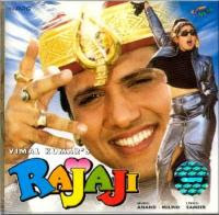 Rajaji 1999 Hindi Movie Watch Online
