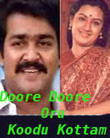 Doore Doore Oru Koodu Koottam 1986 Malayalam Movie Watch Online