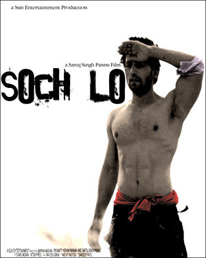 Watch Soch Lo (2010)