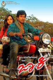 Jackie 2010 Kannada Movie Watch Online