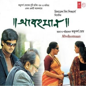Abohomaan (2010) - Bengali Movie