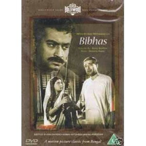 Bibhas (1965 - movie_langauge) -