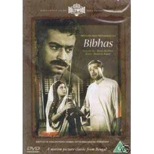 Bibhas (1965) - Bengali Movie