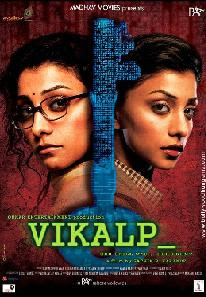 Watch Vikalp (2011)