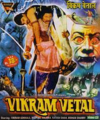 Vikram Vetal 1986 Hindi Movie Watch Online