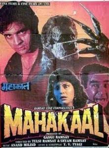 Mahakaal 1993 Hindi Movie Watch Online