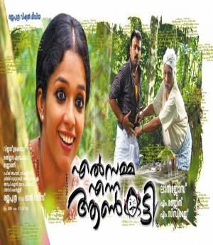 Elsamma Enna Aankutty 2010 Malayalam Movie Watch Online