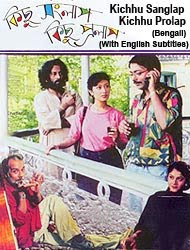 Kichhu Sanglap Kichhu Prolap (2001) - Bengali Movie