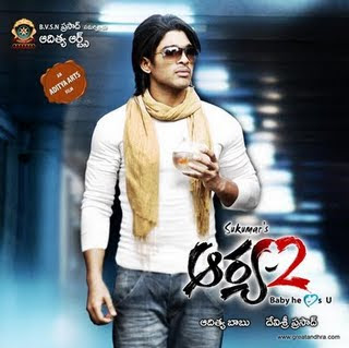 Arya 2 2009 Hindi Dubbed Movie Watch Online