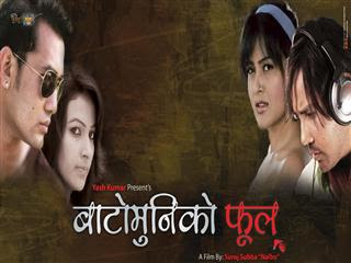 Bato Muni Ko Phool (2010) - Nepali Movie