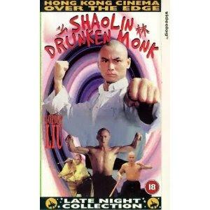 The Shaolin Drunken Monk 1982 Hollywood Movie Watch Online