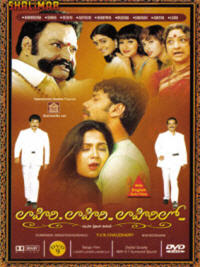 Lahiri Lahiri Lahirilo 2002 Telugu Movie Watch Online
