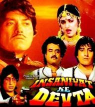 Insaniyat Ke Devta 1993 Hindi Movie Watch Online