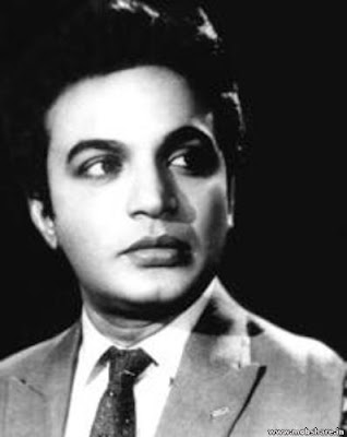 Surya Toran (1958) - Bengali Movie