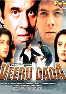 Veeru Dada (1990) - Hindi Movie