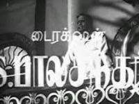 Nadu Iravil 1966 Tamil Movie Watch Online