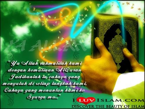wallpaper quran. Al Quran Wallpaper - Page 2