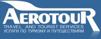 """Блог туристической компании """"Аэротур"""""""