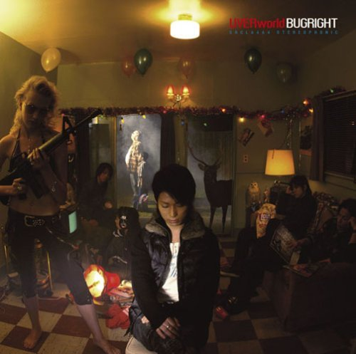 Uverworld Discography Bugright