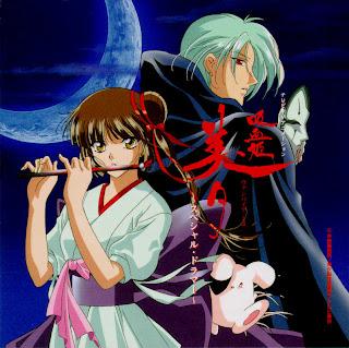 Vampire Princess Miyu User997_pic28890_1241198814